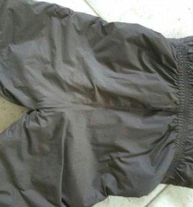 Зимний костюм Кеrry