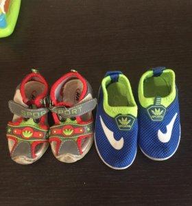 Детские босоножки и кроссовки