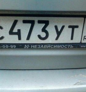 Номера на авто