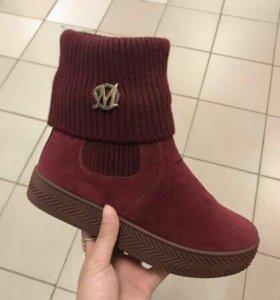 Новые ботиночки в наличии