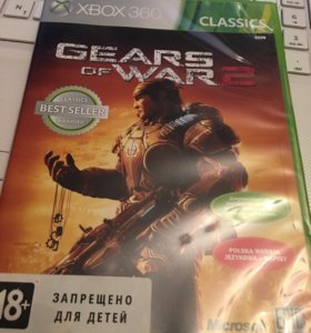 Gers of war 2 Xbox 360