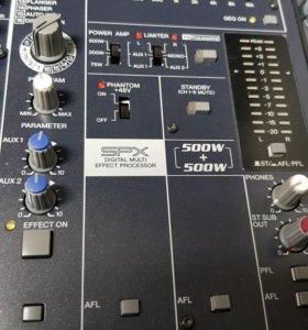 YamahaEMX 5014C