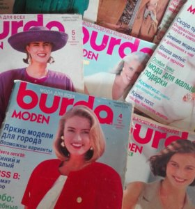 Журналы Бурда Моден 89-90 годов