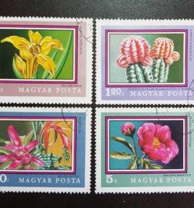Набор из 4-х марок из Венгрии 1971 года