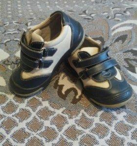 """Ботинки кожанные """"Сказка"""""""