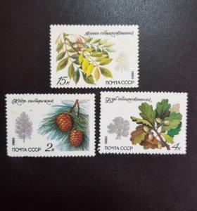 Набор из 3-х марок из СССР 1980 года