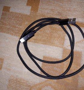 Магнитный USB Type- C кабель.