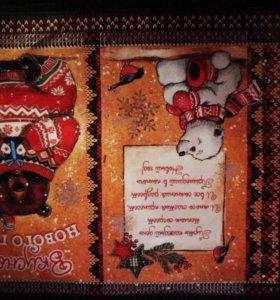 Упаковка для шоколада новогодняя