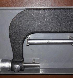 Микрометр мк 75-100