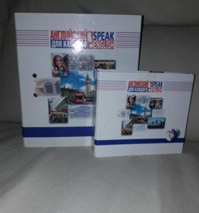 материал для домашнего изучения английского языка