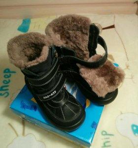Зимние сапоги для мальчика/девочки