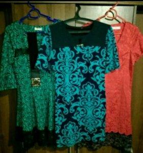 Платья 48-50размер
