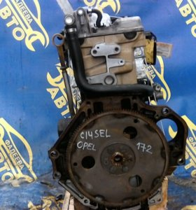 Двигатель для OPEL CORSA B 93-00.