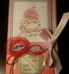 Открытка - конверт на рождение девочки