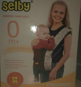 Продам рюкзаки - кенгуру Selby и SMILE