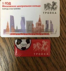 Сувениры( юбилей метро и мцк)