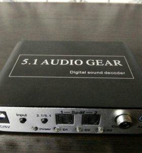 5.1 акустика Audio Gear