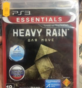 Heavy rain (PS3) поддержка move