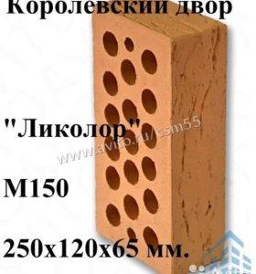 Кирпич керамический Королевский двор Соломен. М150