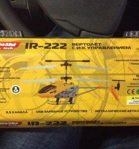 Вертолёт Mioshi ir-222