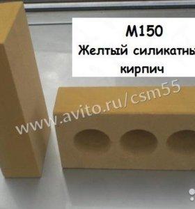 Ялуторовский силикатный кирпич желтый 1NF М150
