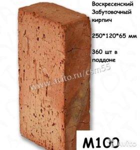 Кирпич забутовочный Воскресенский кз, М100