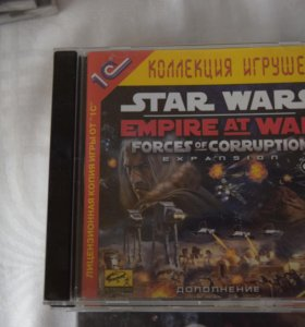Star Wars Empire at war forces of corruption Лиц.