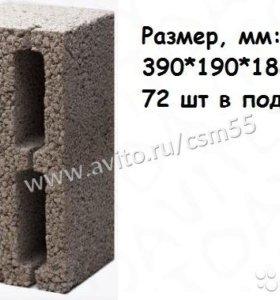 Четырехщелевые стеновые керамзитоблоки