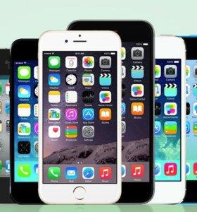Новый айфоны по сниженной цене