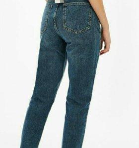 Новые джинсы p&b