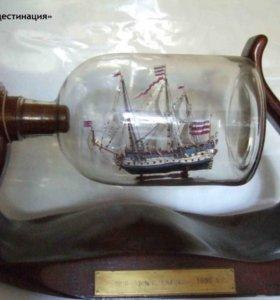 """Корабль в бутылке.Модель-копия""""Гото Предистинация"""""""