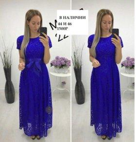 платье гипюровое синие новое в пол