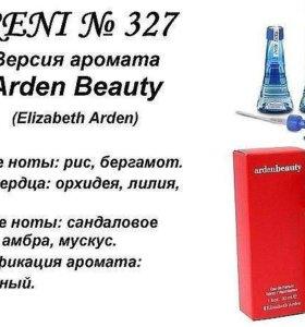 Arden beauty от Elizabeth Arden