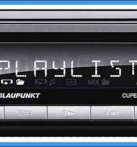 Blaupunkt Cupertino 220 CD/MP3/USB новая гарантия