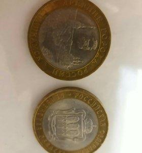 10 рублей Пензенская область и Соликамск