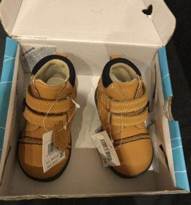 Ботинки на мальчика весна- осень (новые)