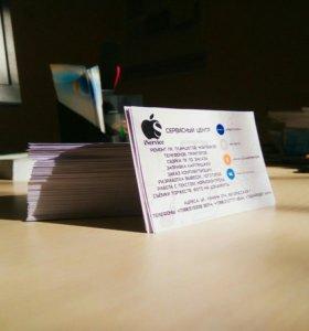 Создание визиток, логотипов, вывесок