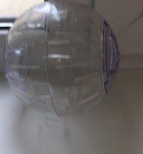 Прогулочный шар для хомяка