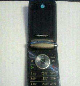 Motorola razv v8