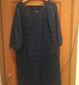 Платье новое большой размер