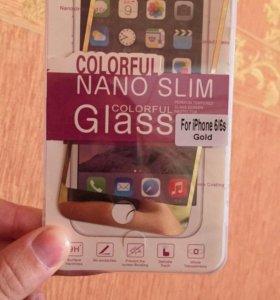 Защитное стекло на 6й айфон