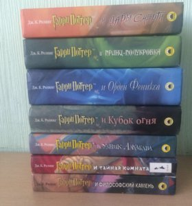 «Гарри Поттер» издательства Росмэн