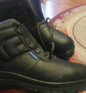 Рабочие ботинки .