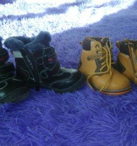 Обувь зима детские по 450 руб