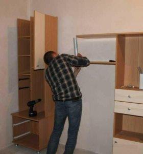 Сборка,сборщик мебели
