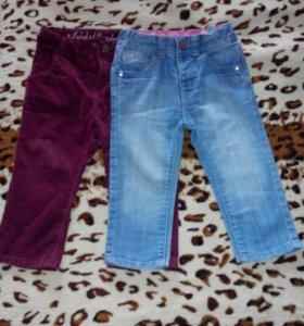 Фирменные джинсы и брючки на девочку