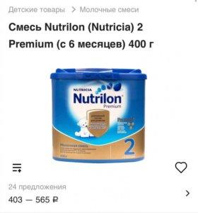 Молочная сухая смесь нутрилон 2