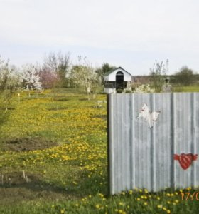 Участок, 20 сот., сельхоз (снт или днп)