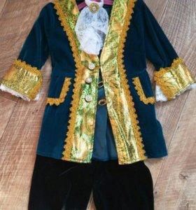 Костюм Пирата карнавальный