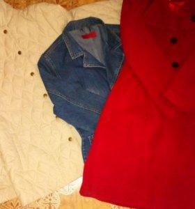 Верхняя одежда пакетом 46-48р